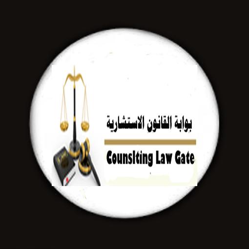 سلمان السعيّد للإستشارات والدراسات